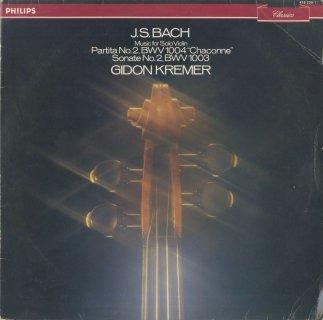 バッハ:無伴奏ヴァイオリン・ソナタ2番BWV.1003,パルティータ2番BWV.1004