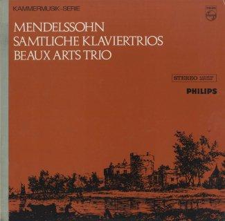 メンデルスゾーン:ピアノ・トリオ1番Op.49,2番Op.66