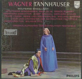 ワーグナー:「タンホイザー」(全曲)