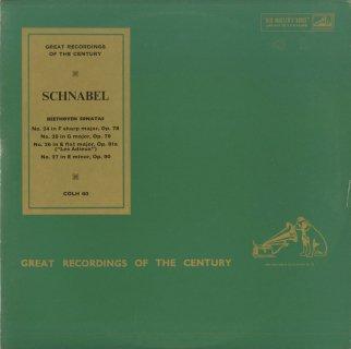 ベートーヴェン:ピアノ・ソナタ24-27番