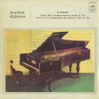 モーツァルト:ピアノ・ソナタ6番K.284,15番K.533/494