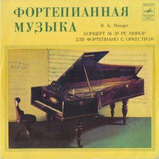 モーツァルト:ピアノ協奏曲20番K.466