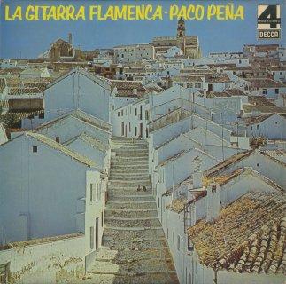 パコ・ペーニア・フラメンコ・ギター(La Gitarra Flamenca Paco Pena)