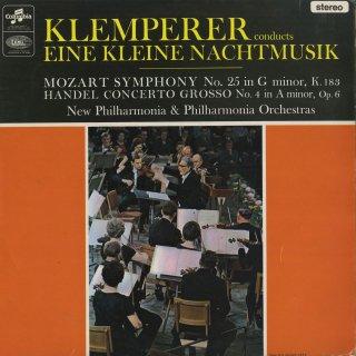 モーツァルト:アイネ・クライネ,交響曲25番,ヘンデル:合奏協奏曲4番