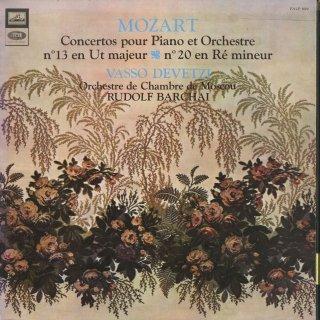 モーツァルト:ピアノ協奏曲13番K.415,20番K.466