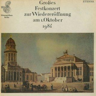 1984ベルリン国立歌劇場記念コンサート/ベートーヴェン:交響曲5番Op.67「運命」,他