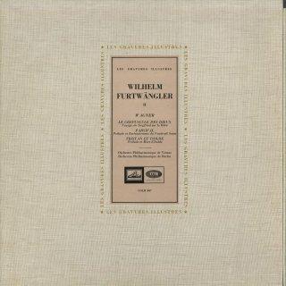ワーグナー:管弦楽曲集/神々の黄昏〜ジークフリートのラインの旅,パルジファル〜前奏曲,他