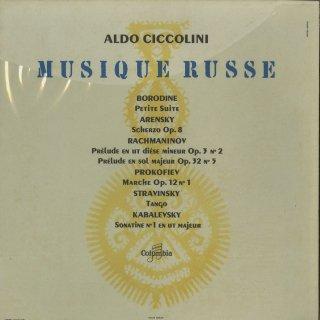 「ロシアピアノ曲集」ボロディン:小組曲,アレンスキー:スケルツォ,ラフマニノフ:前奏曲,他