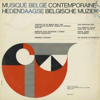 バッハ:ヴァイオリン・オーボエ協奏曲B.1060,キネ:管弦楽のためのセレナーデ