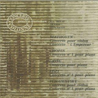 協奏曲集(全7曲)/ベートーヴェン:ヴァイオリン協奏曲,ピアノ協奏曲5番「皇帝」,他