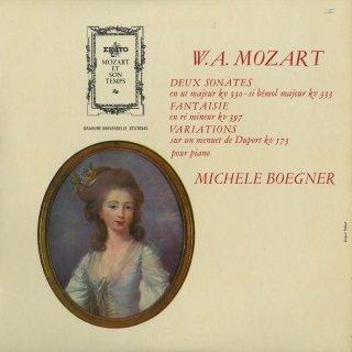 モーツァルト:ピアノ・ソナタK.330,333,変奏曲K.573,幻想曲K.397
