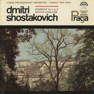 ショスタコーヴィチ:交響曲1番Op.10,祝典序曲Op.96