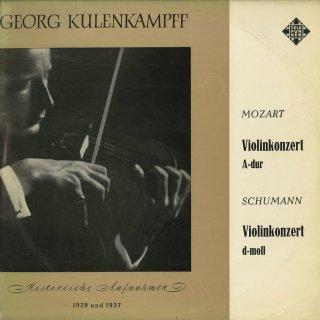 モーツァルト:ヴァイオリン協奏曲5番K.219,シューマン:ヴァイオリン協奏曲