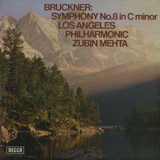 ブルックナー:交響曲8番(ノヴァーク版)