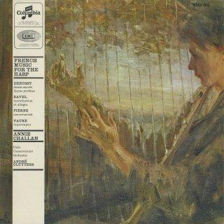 「ハープのためのフランス音楽」ドビュッシー:神聖な踊りと世俗の踊り,ラヴェル:序奏とアレグロ,他