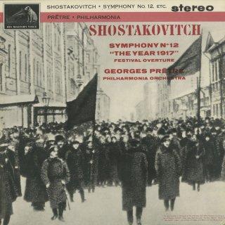 ショスタコーヴィチ:交響曲12番Op.112「1917年」,祝典序曲Op.96