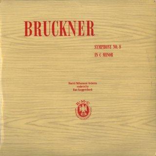 ブルックナー:交響曲8番