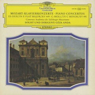 モーツァルト:ピアノ協奏曲14番K.449,24番K.491