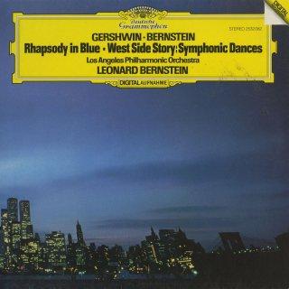 ガーシュウィン:ラプソディ・イン・ブルー,ピアノのための前奏曲2番,他