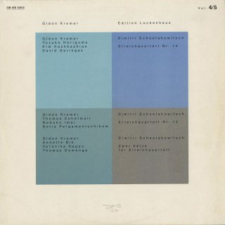 「ロッケンハウスVol.4・5」ショスタコーヴィチ:弦楽四重奏曲13番,他