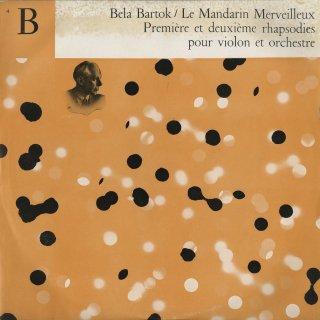 バルトーク:不思議なマンダリン,狂詩曲1,2番