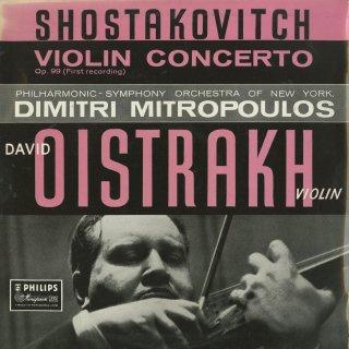 ショスタコーヴィチ:ヴァイオリン協奏曲Op.99