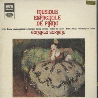 ファリャ:4つのスペイン小品,ベティカ幻想曲,ロドリーゴ:3つのスペイン舞曲,他