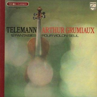 テレマン:無伴奏ヴァイオリンのための12のファンタジー