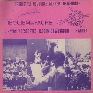 「1977 Concerts Playel」フォーレ:レクイエム(抜粋),他