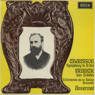 ショーソン:交響曲Op.20,フランク:交響詩「アイオロスの人々」