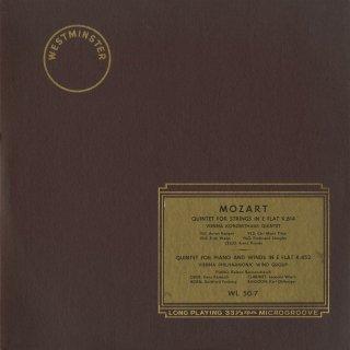 モーツァルト:弦楽五重奏曲6番K.614,ピアノ五重奏曲K.452