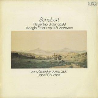 シューベルト:ピアノトリオ1番Op.99,ノットゥルノOp.148