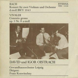 バッハ:2ヴァイオリン協奏曲B.1043,ヴィヴァルディ:合奏協奏曲Op.3−8