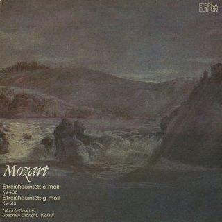 モーツァルト:弦楽五重奏曲2番K.406,4番K.516