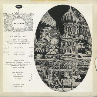 チャイコフスキー:ピアノ協奏曲2番Op.44,四季〜3曲
