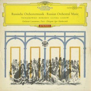 「ロシア管弦楽曲集」チャイコフスキー,ボロディン,グリンカ,リャードフ