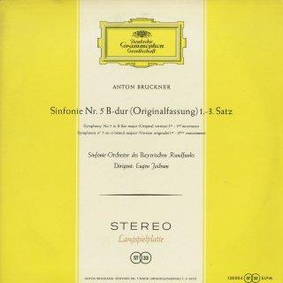 ブルックナー:交響曲5番(原典版),ワーグナー:「パルジファル」〜前奏曲,聖金曜日の奇跡