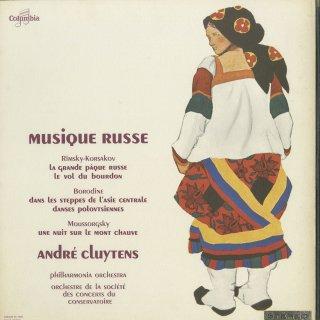 「ロシア管弦楽曲集」ムソルグスキー,ボロディン,リムスキー・コルサコフ