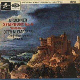 ブルックナー:交響曲4番「ロマンティック」(ノヴァーク版)