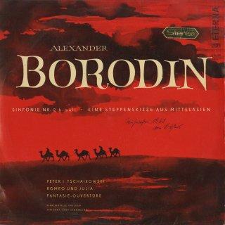 ボロディン:交響曲2番,交響詩「中央アジアの草原にて」,チャイコフスキー:ロメオとジュリエット