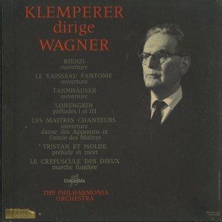「ワーグナー:管弦楽曲集」リエンツィ,オランダ人,タンホイザー,ローエングリン,マイスタージンガー,トリスタン,神々の黄昏