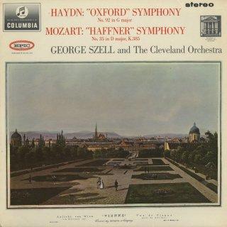 ハイドン:交響曲92番「オックスフォード」、モーツァルト:交響曲35番K.385「ハフナー」