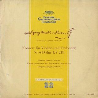 モーツァルト:ヴァイオリン協奏曲4番K.218