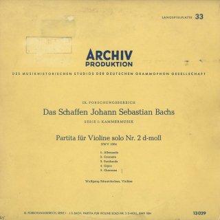 バッハ:無伴奏ヴァイオリン・パルティータ2番BWV.1004
