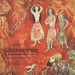 リムスキー・コルサコフ:交響組曲「シェエラザード」Op.35