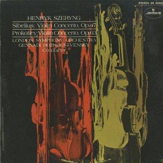 シベリウス:ヴァイオリン協奏曲Op.47,プロコフィエフ:ヴァイオリン協奏曲2番Op.63
