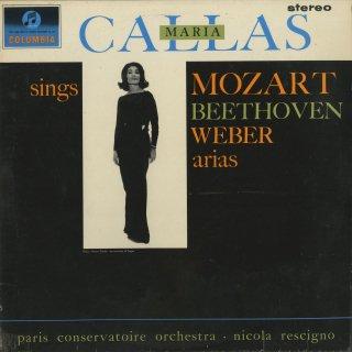 オペラアリア集/ドン・ジョヴァンニ,フィガロ,オーベロン,ベートーヴェン:「ああ、不実なる人よ」