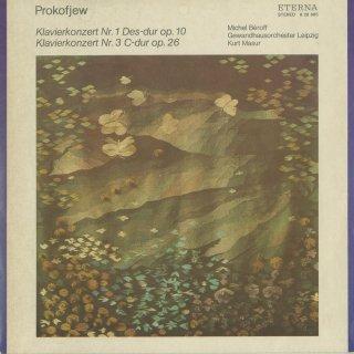 プロコフィエフ:ピアノ協奏曲1番Op.16,3番Op.26