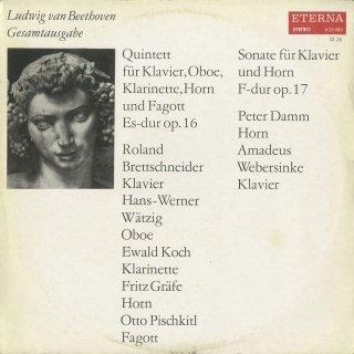 ベートーヴェン:ピアノと管楽のための五重奏曲Op.16,ホルン・ソナタOp.17