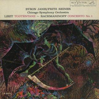 リスト:死の舞踏,ラフマニノフ:ピアノ協奏曲1番Op.1